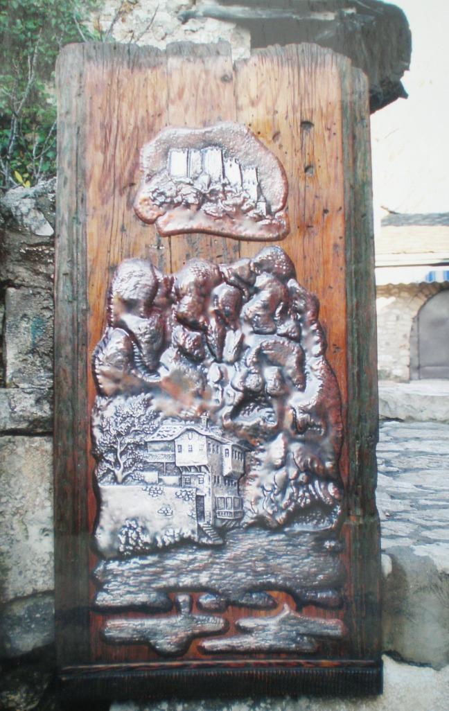 Mostar art bareljefi u bakru